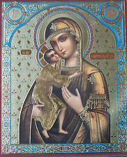 Virgin MARY Feodorovskaya Madonna Russian Orthodox Icon RUSSIA CHURCH CROSS