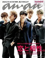 NEW Japanese magazine anan Jan 2017 issue SHINee Onew Jonghyun Key Minho Taemin
