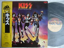 KISS DESTROYER / NM MINT- CLEAN COPY WITH YELLOW OBI