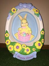 """Vintage Empire Easter 17"""" Egg with Bunny & Basket of Eggs Blow Mold Decoration"""