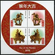 GRENADA 2016 YEAR OF THE MONKEY SHEET OF FOUR MINT NH