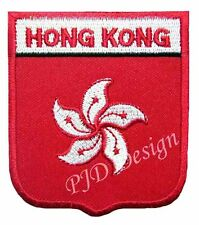 #A20 - HONG KONG Crest Flag Iron On Patch Aufbügler Chinese Ecusson Wappe Fahne