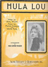 SOPHIE TUCKER 1925 Vaudeville Hawaiian Sheet Music HULA LOU Ukulele Arrangement