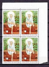 India 2008 MNH Shirdi Sai Baba Block of 4 Stamps