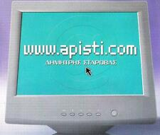 DHMHTRHS STAROVAS / WWW APISTI COM - GREEK SONGS