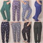 Ladies Full Length Trousers - Hareem Pants Women Baggy Harem Leggings Ali Baba