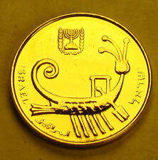 NLM KM#156 1 Agora Israeli Israel Coin from the New Sheqel Series Holy Land