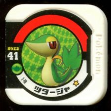 "POKEMON JETON COIN JAPANESE ""COUNTER"" - N° 41 Snivy (1-40) VIPELIERRE"