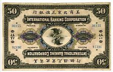 China International Banking Corp ... 50 Dollars ... 1-1-1917(Peking-1923) .. *F*