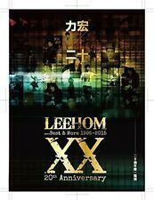 Leehom Wang - Leehom XX (20th Anniversary) Best & More 1995-2015 [New CD] Hong K