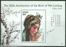 GUYANA   2014 120th BIIRTH  ANNIVERSARY OF MEI LANFANG SOUVENIR SHEET MINT  NH