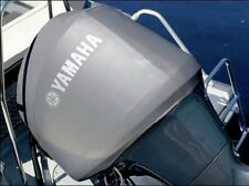 Yamaha Outboard Engine Cover - F25D 25hp 4-Stroke