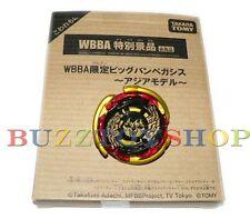 Metal Beyblade WBBA 4D Big Bang Gold Pegasus Pegasis Hasbro Fusion Takara Japan