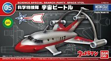Bandai Mecha Collection 05 New Science Special Search Party SPACE VTOL Ultraman