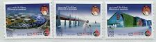 BAHRAIN STAMP 1992 80th YEARS of OLD BAPCO 3V. MNH