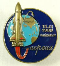 Energia Buran Shuttle Launch 1988 USSR Soviet Russian Space Badge Metal & Enamel