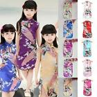 Summer Chinese Child Girl Baby Peacock Cheongsam Dress / Qipao 2-8Y Clothes E80