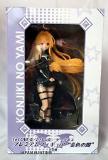 TO LOVE RU Konjiki no Yami 1/8 PVC Figure Golden Darkness ALPHA OMEGA official