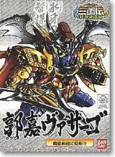 SD BB Warriors Gundam model kit Bandai No. 356 Kakuka Virsago
