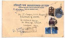 AS183 1979 INDIA CANCELLED REGISTERED DIE STATIONERY*Cost of envelope 50pa Only*