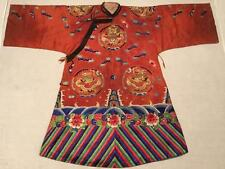 "ANTIQUE 19/ 20th QI'ING CHINESE WOMAN EMBROIDERED SILK ""DRAGON"" ROBE EMBROIDERY!"