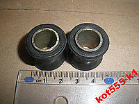 New Pair Minsk Shock Absorber Bushes