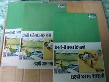 3 Old Vintage Paper Advertisement Brochures of Crompton Greaves from India 1950