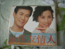 a941981  Liza Wang 汪明荃 Adam Cheng 鄭少秋 最佳友情人1999 CD VCD Set  HK TV TVB Song 清风不染(