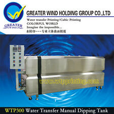 78 inches Manual Water Transfer Printing Machine Hydrographic Dipping Tank