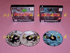 PS1 _ Metal Gear Solid & Metal Gear Solid Special Missions _ Erstausgaben
