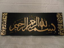 Islamic Canvas 24kt  GOLD LEAF/SWAROVSKI CRYSTALS HandPainted 80X30CM NEW