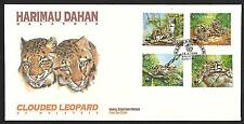 1995 MALAYSIA FDC - CLOUDED LEOPARD