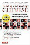 Reading and Writing Chinese : Third Edition by William McNaughton (2013,...
