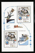 Czechoslovakia  Souvenir Sheet SC#  2455, MNH, Space Exploration Issued in 1983/