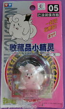 POKEMON Clefairy Tomy Figurine 1998 Pocket Monsters NEW Sealed Package