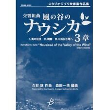 Studio Ghibli Nausicaa of the Valley of the Wind #3 Brass Band sheet music book