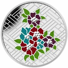 2014 $20 1oz 99.99% Fine Silver Coin Craigdarroch Castle STAINED GLASS