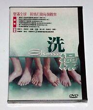 """Zhang Yang """"Shower"""" Zhu Xu China 1999 Drama Comedy R-3 OOP DVD"""
