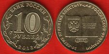 "Russia 10 roubles 2013 ""Constitution of the Russian Federation"" UNC"