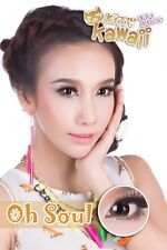 Kitty Kawaii Oh Soul Brown Color Contact Lenses Create Natural Look