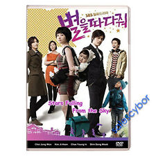 """BUY 5 GET 1 FREE""  Star Falling From the Sky Korean Drama (5DVDS) GOOD_ENG SUB!"