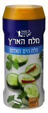 "ISRAEL - 250g. 8.81 Oz KOSHER RED SEA FINEST SALT ""MELACH HAARETZ"""