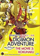 DVD Japan Anime DIGIMON ADVENTURE tri The Movie 3: KOKUHAKU English Subtitle NEW