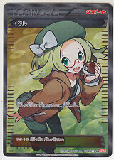 Pokemon Card BW Cold Flare Bianca Full Art 063/059 SR BW6 1st Japanese