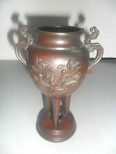 "SMALL ANTIQUE  ORIENTAL BRONZE VASE 61/4"" TALL  WITH RAISED BIRDS &FLOWERS"