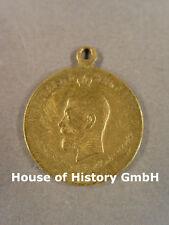 Russland: Erinnerungsmedaille / Jeton , Bronze, geprägt, 526