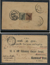 Malaya  tiger stamps on cover to India   1921            MM1112