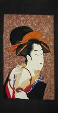 Japanese Asian Cotton Fabric Kona Bay Geisha Kanzashi Holding a Silk Gauze Fan