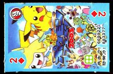 PROMO POKEMON JAPANESE CARD -CAJ- (35x53mm) N° 2 R PIKACHU JIRACHI + Friends