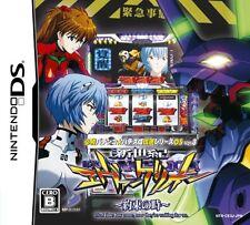 USED Hisshou Pachinko*Pachi-Slot Kouryaku Series DS Vol. 3: Shinseiki Evangelion
